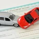 Претензия по страховым выплатам