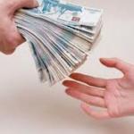 Взыскание задолженности по договору аренды