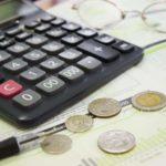 Взыскание из бюджета излишне уплаченных платежей